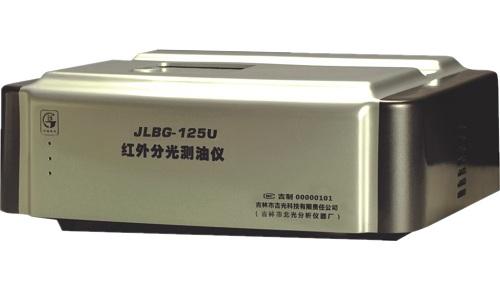 JLBG-125U型红外分光雷火电竞app