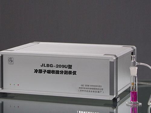JLBG-209U型冷原子吸收微分测汞仪