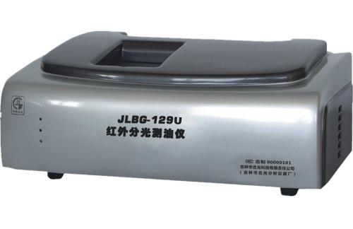 JLBG-129U型红外分光雷火电竞app
