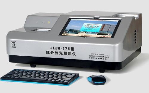 JLBG-175型红外分光雷火电竞app