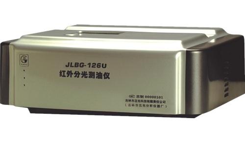 JLBG-126U型红外分光雷火电竞app