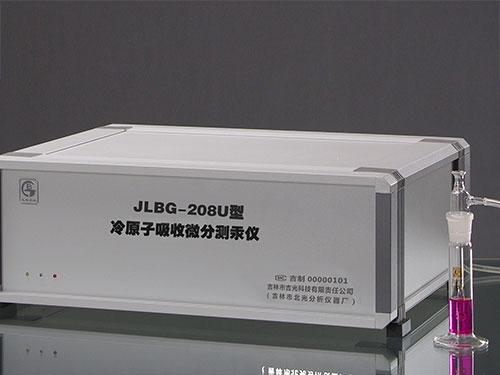 JLBG-208U型冷原子吸收微分测汞仪